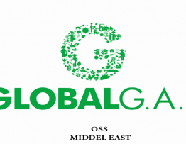 شهادة Global G.A.P